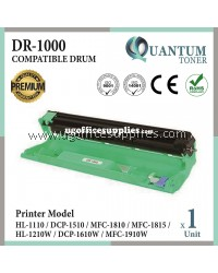 Brother DR1000 / DR-1000 High Quality Compatible Laser Drum Cartridge for Brother HL-1110 HL1110 / DCP-1510 DCP1510 / MFC-1810 MFC1810 / MFC-1815 MFC1815 / HL-1210W HL1210W / DCP-1610W DCP1610W / MFC-1910W MFC-1910W Printer (DRUM ONLY)